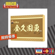 🏋🏻♀️槓鈴老師🏋🏻♀️宅配免運🛒(14顆x6盒)阿桐伯金久固勇漢方