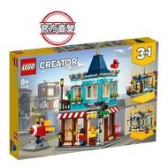 【LEGO 樂高】創意百變系列 排屋玩具店 31105 創意遊戲 模型(31105)