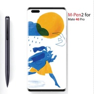 HUAWEI Smart Keyboard Cover Case and M-Pencil for MatePad Pro , M-Pen2 for Mate 40 Pro