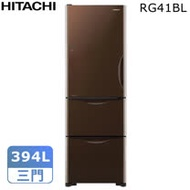 【HITACHI日立】394L變頻三門冰箱RG41BL(左開)*加碼送未來實驗室氣炸鍋+原廠禮(1/31止)
