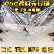 雨布 防水布加厚布料戶外帆布透明pvc陽台遮雨防曬防雨布擋風油布篷布T 凱斯頓