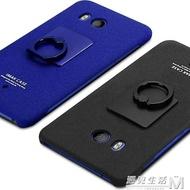 HTC U11 手機殼U11保護殼磨砂外殼薄U12 手機保護套plus防滑  遇見生活 聖誕節禮物