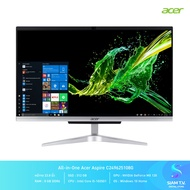 Acer Aspire All in One C24-962-5108G23MGi/T002 โดย สยามทีวี by Siam T.V.