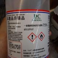 現貨 大千酒精75%-500ml*6罐/12罐