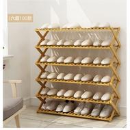 Shoe rack/folding flower rack/multi-layer bamboo shoe rack/folding shoe rack
