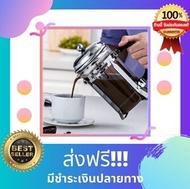 กาต้มกาแฟ สด โบราณ กาชงกาแฟ เครื่องชงกาแฟ สด เหยือกชงกาแฟ ที่ชงกาแฟ สแตนเลส ช่วยให้ทำกาแฟสดทานเองได้แบบง่ายๆตามที่ต่างๆตามต้องการ