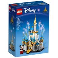 『OLIS UNCLE玩具所』全新現貨 LEGO 40478 迷你迪士尼城堡 Mini Disney Castle