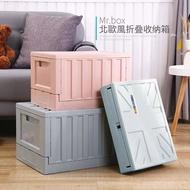 【Mr.Box】北歐風貨櫃收納箱/收納櫃/組合椅(中款-兩色可選)