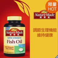 Nature Made 萊萃美 Omega-3 魚油軟膠囊 200粒/瓶 好市多COSTCO