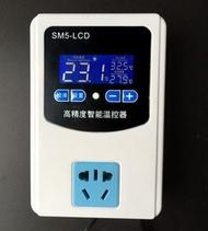 【高精度溫控器溫控插座】時間控制器 溫度時間控制器 冷卻/加熱 定時 溫控器 AC110V 全新款顯示精度0.1度