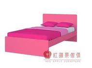 [紅蘋果傢俱] AKW02 兒童家具 兒童床 單人床 4尺 5尺 雙人床 床架 床台 多色可選 (免組裝費)
