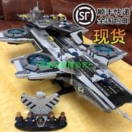 廠家直銷樂高76042軍事復仇者聯盟神盾局航母航空母艦拼裝積木模型玩具