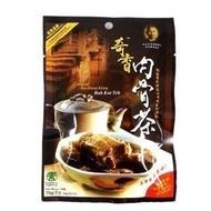 [防疫美食]暢銷熱賣-馬來西亞 奇香肉骨茶 2020年4月製造_最新鮮(買1包抵2包瓦煲標或A1或松發) 香港食神強力推薦