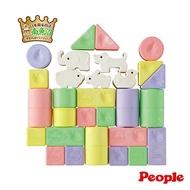 【總代理直送】 日本製 People 彩色米的動物積木組合(米製品玩具系列/咬舔玩具/固齒器/新生禮)