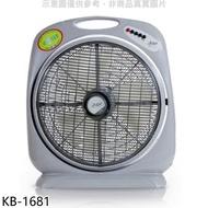 友情牌【KB-1681】16吋箱扇電風扇