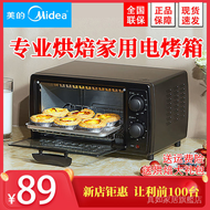 Oven Us Oven Home Mini Multifunction Electric Oven Small Oven 10