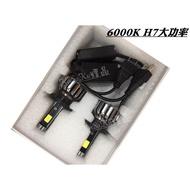 Hid The Car Vehicle Led Headlight Fog Lamp Bulb Cooling Fan H 1 H 3 H 4 H 7 H 11 H 8 9005h Hid