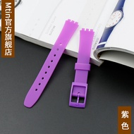 Swatch Swatch Silicone Watchband 12mm Short Chic Womens Strap Watchband Rubber Silicone Watch Strap Watchband Accessories Substitute