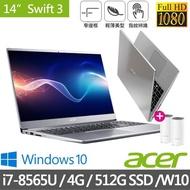 【贈Mesh無線分享器】Acer Swift3 S40-20-735G 14吋窄邊框輕薄筆電(i7-8565U/4G/512G SSD/Win10)