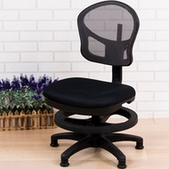 【BuyJM】小瑪莉坐墊加厚兒童成長椅(3色可選)