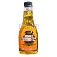 ◀瘋狂蝦拼▶ Johnsens Smoke Elimator 引擎添加劑(止漏/補缸) #4628