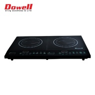 Chance to win Dowell Induction Cooker