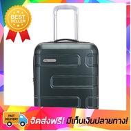 มีโปรทุกวัน กระเป๋าเดินทาง ขนาด 18นิ้ว เหยียบไม่เเตก รุ่น New Textured (ถือขึ้นเครื่องได้ Carry-on) กระเป๋าเดินทาง18 กระเป๋าเดินทางล้อลาก กระเป๋าลาก กระเป๋าเป้ล้อลาก กระเป๋าลากใบเล็ก กระเป๋าเดินทาง20 เดินทาง16 เดินทางใบเล็ก travel bag luggage size