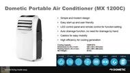 Dometic - 1.5匹 移動式冷氣機 MX1200C 強力抽濕