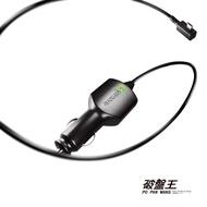 破盤王 台南 汽車【GARMIN 原廠 車充】GDR E530 E560 S550 W180 長度 4米 電源線 Z01