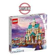 【LEGO 樂高】迪士尼公主系列 Arendelle Castle Village 41167 積木 公主(41167)