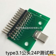 USB3.1Type-C female test board female solder plate connection board with PCB board test female male