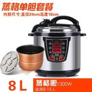 Electric pressure cooker household double gallbladder mini small 2L4L5L6L8L liter intelligent pressure cooker reservation electric high pressure cooker