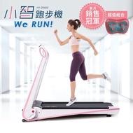 【輝葉】Werun小智跑步機+熱感揉震舒壓按摩枕
