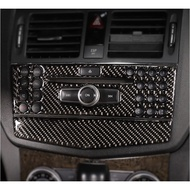 BENZ 賓士 W204 中控CD面板 碳纖 碳纖維 卡夢 音響 按鍵 改裝 面板 內裝 C200 C250 C300