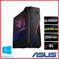 華碩 ASUS  ROG Strix G15CK-0031B40FGXT  10代i5獨顯飆速電競電腦i5-10400F/8G/512G_SSD/GTX1650_4G/WIN10/RR