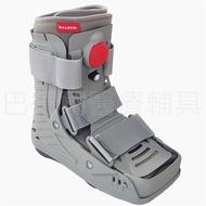 氣動式全包覆型足踝護具*短筒 S/M/L【BALDUR 巴德爾醫療輔具】