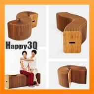 現代簡約休閒創意環保伸縮可變形輕便家具紙家具茶几圓凳長凳-兩款【AAA1198】