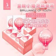 韓國 Ladykin 童顏小燈泡安瓶精華液 (2mlx30片) 精華液 安瓶 提亮
