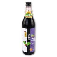 桑椹原汁(加糖)_陳稼莊