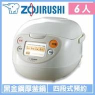 ZOJIRUSHI象印 6人份微電腦電子鍋NS-WXF10
