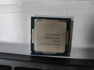 Intel 八代 Pentium Gold G5400  CPU (1151 腳位) 無風扇