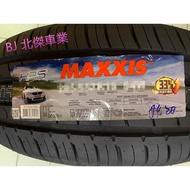 ❲BJ北傑車業❳ 全新輪胎 Maxxis 瑪吉斯 205/55-16 94W HP5 (含安裝) 促銷四條送定位