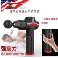 【Smart bearing 智慧魔力】數位肌肉深層震動筋膜按摩槍(9段速度/5種按摩頭/深層按摩)
