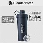 【Blender Bottle】Radian不鏽鋼搖搖杯●26oz/7色可選(BRS2618)●神秘黑