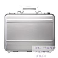 茜菲婭 密碼鎖手提箱電腦箱 全金屬資料工具箱鋁鎂合金商務旅行箱