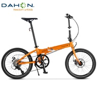 Dahon 20-inch KBA083 variable speed ultra-light disc brake folding bicycle adult male and female bicycle D8