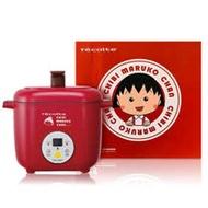 【recolte 日本麗克特】 x 櫻桃小丸子限定版微電鍋超值組(送洗髮精X1)