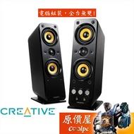 CREATIVE創新 GigaWorks T40 Series II 2.0聲道多媒體喇叭(二件式)/喇叭/原價屋
