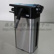 DeLonghi德龍全自動咖啡機ESAM6900 整套奶壺奶缸+奶缸蓋配件