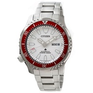 CITIZEN PROMASTER FUGU ASIA LIMITED EDITION NY0097-87A MEN'S WATCH
